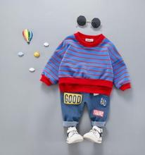 Children's Wear 2018 Autumn Kids Clothes Striped Long Sleeved Baby Clothes Set for 1-4 Years Old Baby Girls Boy Suits SY-F183223 все цены