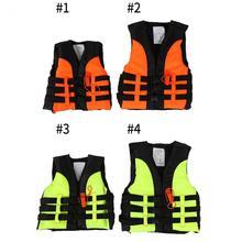 Новый детский спасательный жилет помочь куртка свисток спасательный жилет купальники для дрейфующая лодка выживания Рыбалка Безопасность...