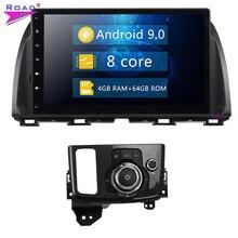 2 Din 10.1 Android 9.0 รถวิทยุ 4G RAM 64G ROM สำหรับ Mazda CX 5 CX5 Atenza สเตอริโอ GPS นำทาง Autoradio หน่วย