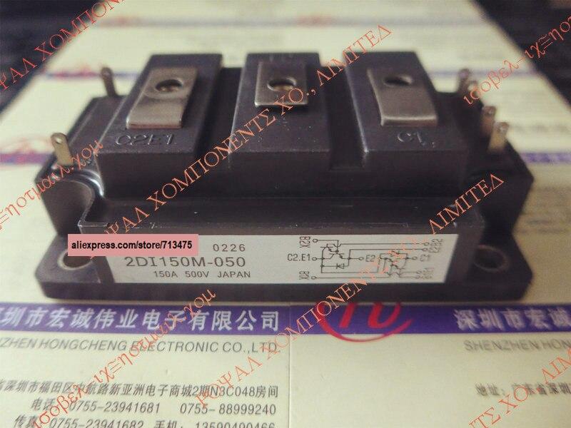 2DI150M-050 2DI150D-050C