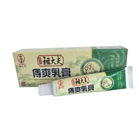 ZUDAIFU Cinese Creme Esclusivamente Per Le Emorroidi Perianale Cura Della Pelle Esterna Ragade Anale Repairment Crema 15g 2