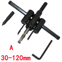 Adjustable Wood Drywall Circle Hole Drill Cutter Bit Saw Use 30mm To 120mm Circle Hole Saw