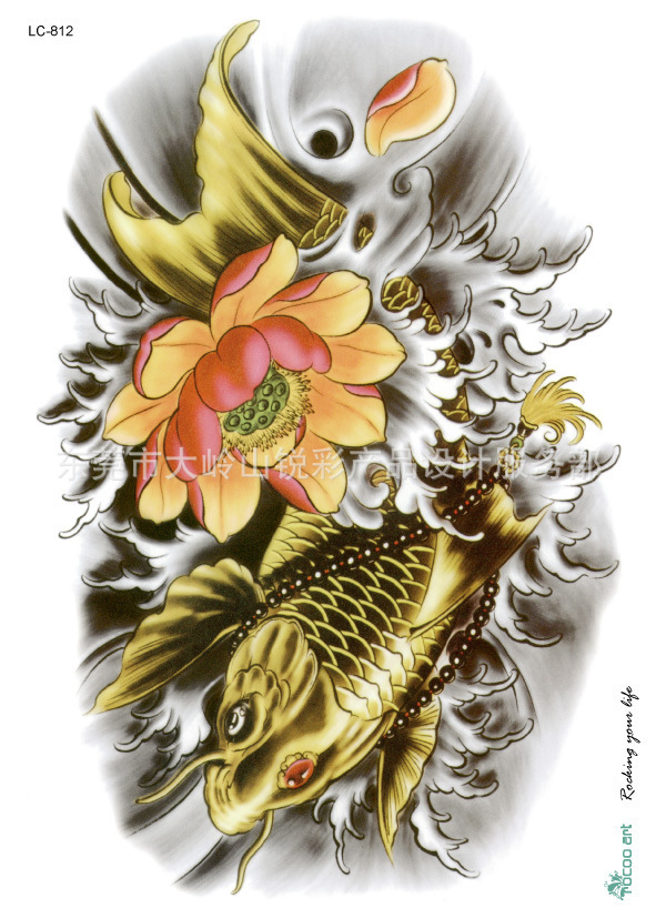 2216cm koi fish flower design tattoo sticker waterproof temporary tattoo body arm makeup men lc2812 in temporary tattoos from beauty health on