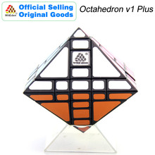 WitEden Octahedron v1 Mixup Plus Magic Cube Pyraminxeds Cubo Magico Professional Neo Speed Puzzle Antistress Fidget Toys