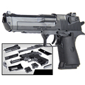 Educational toy orbeez gun building blocks gun model assembling pistol Desert Eagle assembled toy bricks paintball shooting nerf