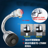Kitchen Faucet Sput ABS Sprayer With Flexible Pipe 360 Degree Turn Free Shipping L16015A