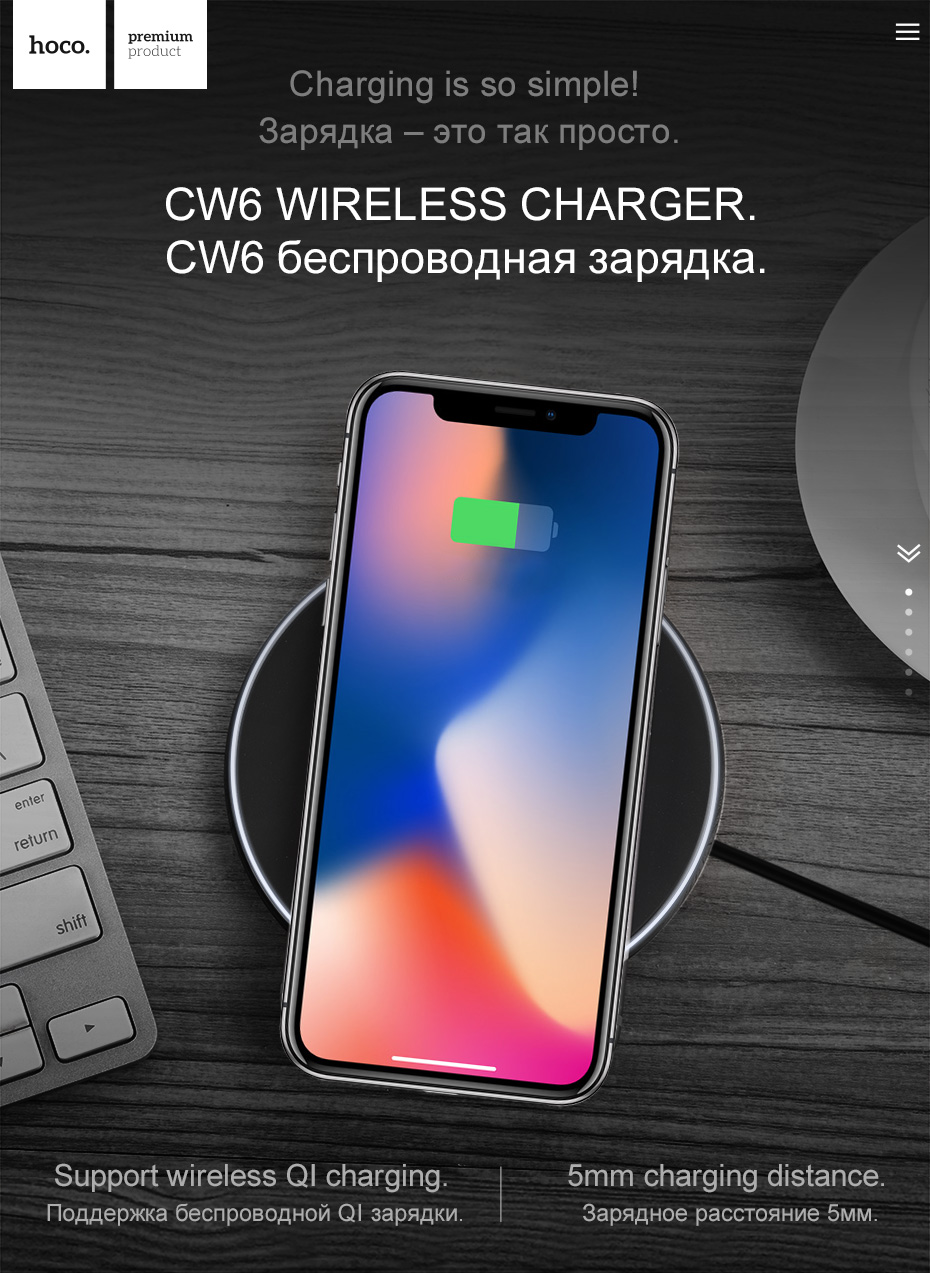 HOCO Qi Wireless Charger Desktop Charging Pad For iPhone XR Xs Max X 8 for Samsung Galaxy S9 S8