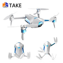 High Great TAKE 4K Fashion Smart Drone FPV 1080P HD Camera GPS VPS Positioning Electronic Image Stabilization Gimbal Camera