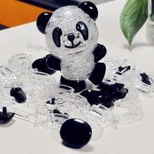 3D Кристалл Панда головоломка игрушка DIY Aniaml панда собранная модель головоломка интеллектуальная подарок на день рождения год игрушка для детей