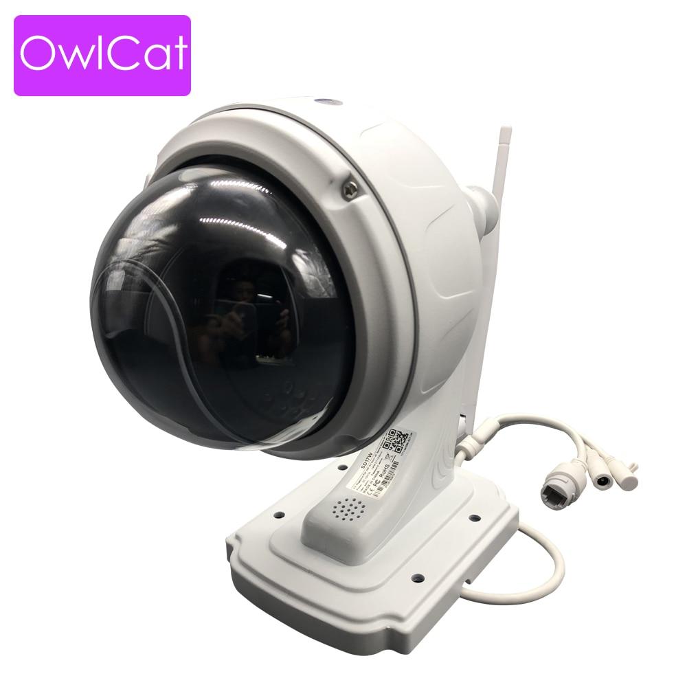 Outdoor HD 1080P 960P WiFi IP Camera PTZ x5 Optical Zoom Auto Focus Security CCTV Wireless Camera 128G Storage Audio MIC Speaker legacy audio focus hd black pearl page 1