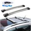 Auxmart Roof Rack CrossBars With Anti Theft Lock Universal 93 111cm Car Roof Racks Rail Boxes