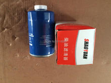 Weichai Ricardo brand  fuel filter parts for R4105 series diesel engine parts weichai ricardo brand r4105 series diesel engine and diesel generator parts oil cooler