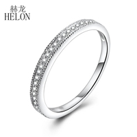 HELON Fine Diamonds Ring MILGRAIN Pave Setting Solid 10K White Gold Natural Diamonds Wedding Engagement Ring Jewelry Women