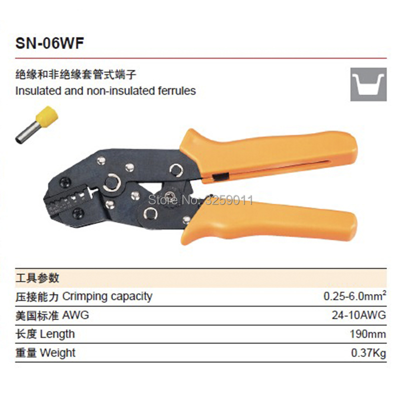 1PCS SN-06WF 23-10 AWG Ratcheting Wire Crimping Plier Tools For Insulated Terminals And Butt Connectors Crimper