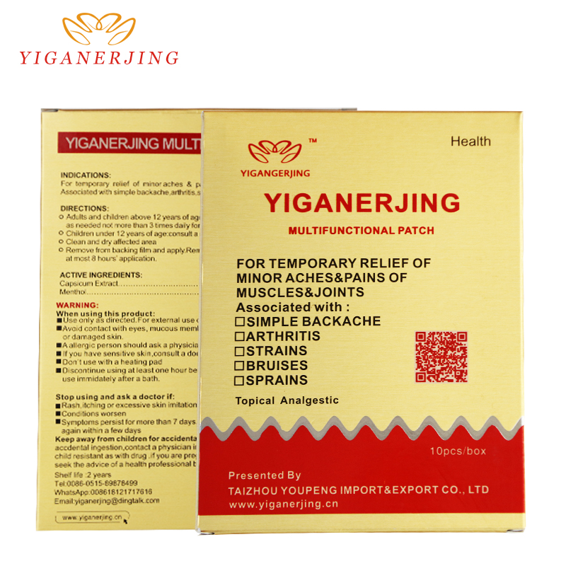 5pcs=1box Ytiganerjing Shrinking Gynecology Kill Bacteria Anti-inflammation Care Gel Lubricant High Standard In Quality And Hygiene Scrubs & Bodys Treatments
