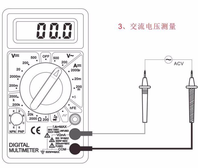 100pcs by dhl fedex Digital Multimeter AC DC Buzzer Voltmeter Ammeter Voltage Ampere Meter DT830D Tester with  Leads  LCD probe 5