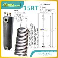 Trocador de calor de titânio 15rt re amplamente utilizado para a fabricação de papel  ultrassônico  eletroímã  refrigerar & máquina de aquecimento de frutos do mar