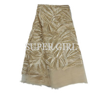 Gold 2017 Latest Mesh Nigerian Laces Fabrics High Quality Tulle African Laces Fabric Wedding African French Tulle La1705b0609d25