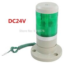 DC24V устойчивый Промышленная Зеленый сигнал башня лампы Предупреждение стека lightt сигнализация аппарат