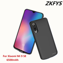 6500mAh Portable Power Bank Battery Case Charging External Battery Pack Backup Charger Case For Xiaomi Mi 9 SE Battery Case