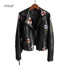 Ftlzz женский цветочный принт вышивка искусственная мягкая кожаная куртка пальто отложной воротник Повседневная Pu мотоциклетная черная панк верхняя одежда