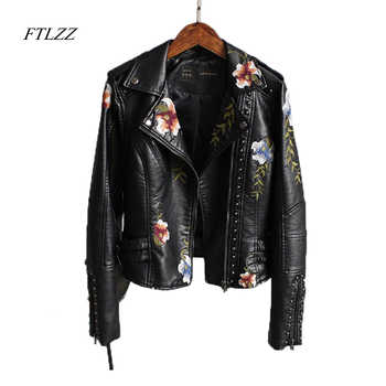Ftlzz Women Floral Print Embroidery Faux Soft Leather Jacket Coat  Turn-down Collar Casual Pu Motorcycle Black Punk Outerwear - DISCOUNT ITEM  26% OFF All Category