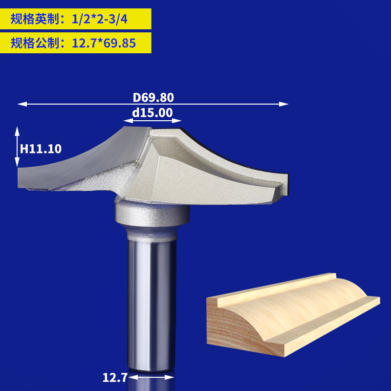 1PCS Woodworking  Router Bit 1/2 Shank  1/2*2-3/4 cnc milling cutter router bits for wood Classical Plunge Bit cnc router wood milling machine cnc 3040z vfd800w 3axis usb for wood working with ball screw