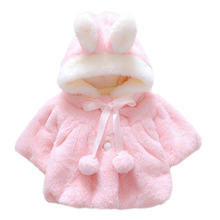 Xizhibao Warm Winter Children Baby Kids Girls Infants Faux