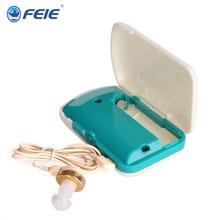 Medical Ear Equipment Deaf People Pocket Model Hearing Aid S-7B