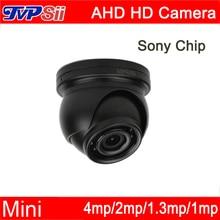 4pcs a bag 5mp/4mp/2m/1mp 12Pcs Infrared Leds Black Metal Case Waterproof Mini AHD Dome CCTV Surveillance Camera FreeShipping