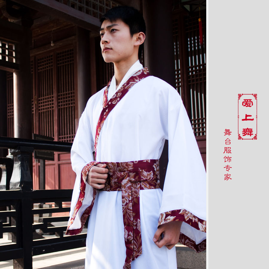 Chinese traditional costumes Costume clothes hanfu clothes male costume tang suit costumes ...