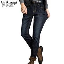 Новая Осень Зима теплая плюс бархат прямые джинсы 2016 Мужские эластичные брюки Моды Причинные Брюки Робин Balmai Мужчин
