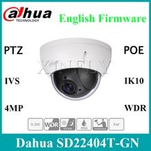 Dahua SD22404T GN 4MP 4x PTZ сетевая камера IVS WDR POE IP66 IK10 обновление с SD22204T GN SD22404T GN W с логотипом Dahua