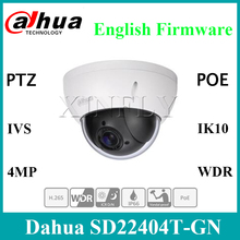 Dahua SD22404T GN 4MP 4x PTZ Network Camera IVS WDR POE IP66 IK10 Upgrade from SD22204T GN SD22404T GN W With Dahua LOGO