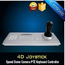 Дистанционный Джойстик контроллер PTZ для управления sony EVI цветная видеокамера через RS422& RS485 контроллер клавиатуры ptz