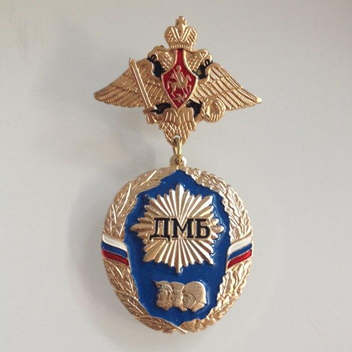 √Rusia Marina comando Premio de Honor azul insignia Pasadores metal ...