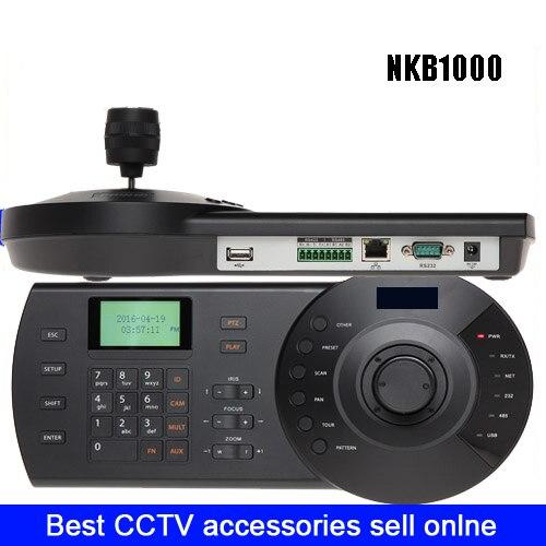 english firmware PTZ Controller Joystick for PTZ Cameras outwith logo Joystick keyboard NKB1000,DH NKB1000