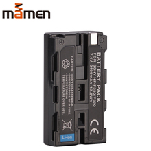 Mamen Full Decording NP-F550 7.4V 2400mAh Camera Li-Battery For Sony