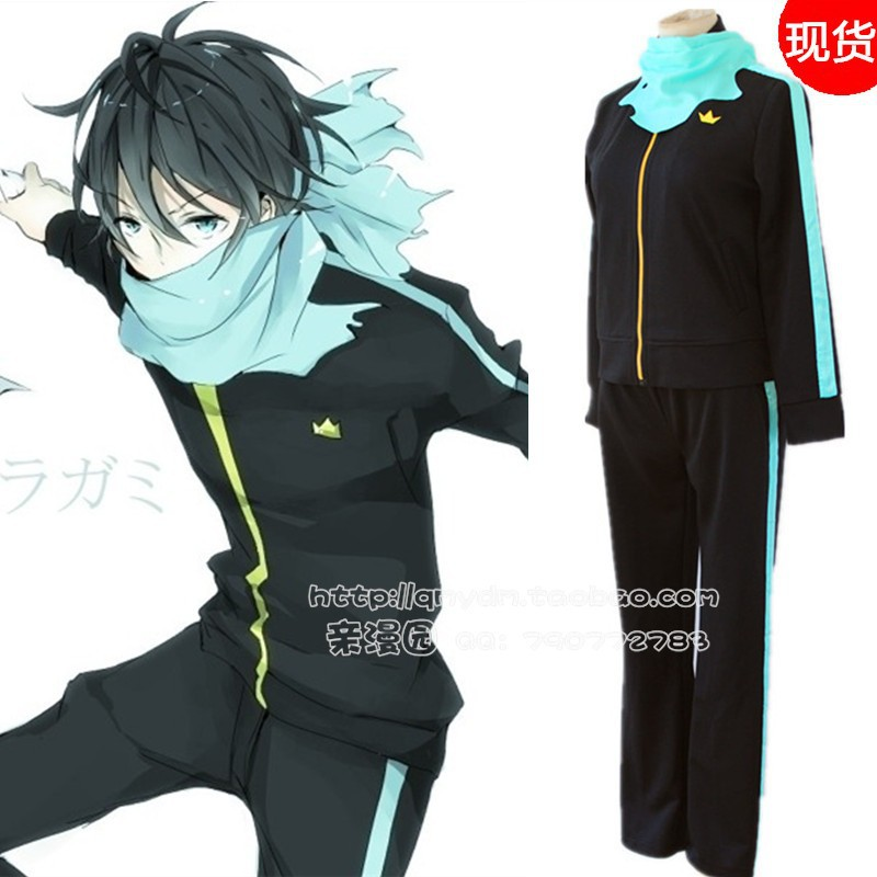 Costumes Cosplay cette Remise 1
