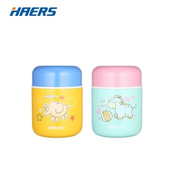 Haers Cartoon Style Kids Flask BPA-free Stainless Steel Vacuum Food Thermos Flask 280ml