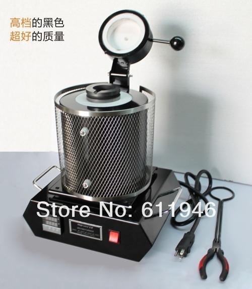 2kg capacity 110v/220v Portable melting furnace, electric smelting equipment, for gold copper silver2kg capacity 110v/220v Portable melting furnace, electric smelting equipment, for gold copper silver