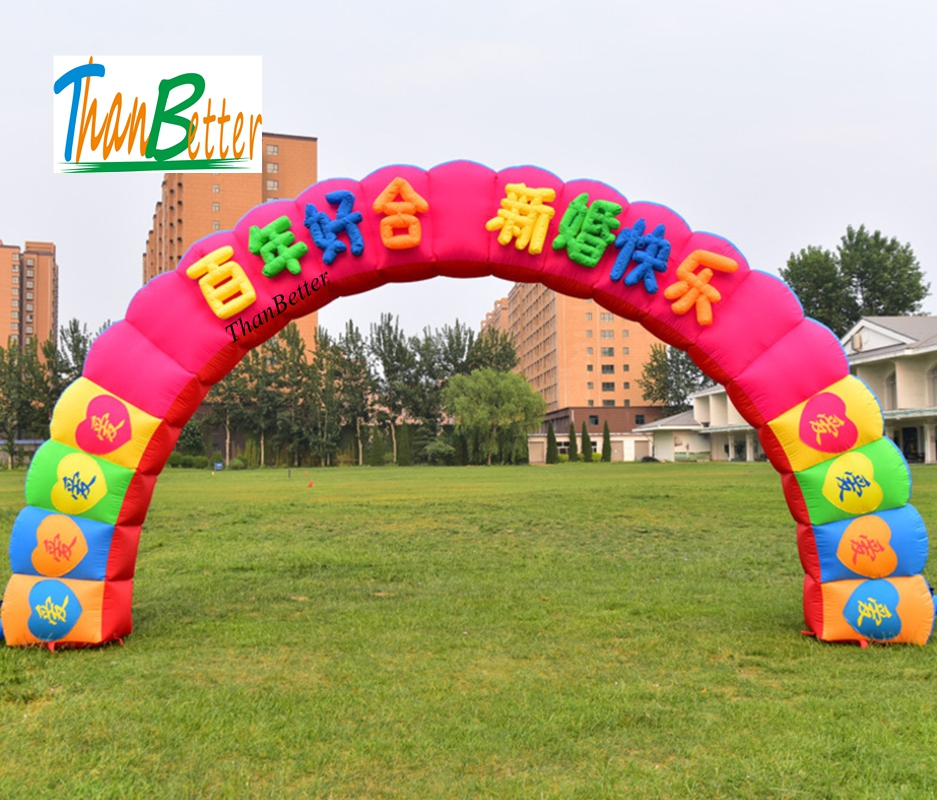 ThanBetter Best selling inflatable arch / wedding arches / archway for party event decoration