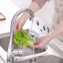 1pc Cute Sucker Kitchen Sink Flap Splash Guard Baffle Wash Basin Board Tool Water Flaps