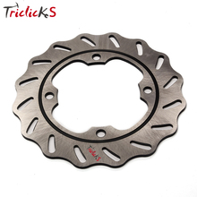 цена на Triclick 220mm Motorcycle Rear Brake Disc Rotor Wavy Brake Disks Steel For Honda CBR600 F2/F3/F4/F CBR 600 900 1000 RR VTR1000