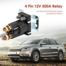 4 Pin 12V 500A реле Двойной аккумулятор изолятор для автомобиля Стартер ВКЛ/ВЫКЛ Выключатель питания Двойной аккумулятор Lsolator Автопогрузчик контактор