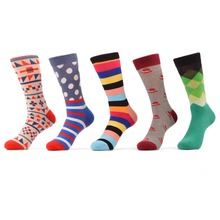WARBOYS 5 pair/lot Happy Socks Cotton Brand Harajuku Men Socks Colorful Dress Knit Funny Socks Wedding Gifts US Size (7.5-12)
