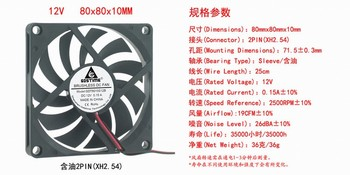 DC 5V 12V 24V 8CM 8cm cm 80MM 80X80X10 Ultra-thin brushless cooling fan image