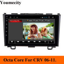 Car DVD Player GPS for Honda CRV 2006 2007 2008 2009 2010 2011 wifi Video radio 1024*600 2GRAM Android 9.0 2DIN Carplay TPMS - DISCOUNT ITEM  54% OFF Automobiles & Motorcycles