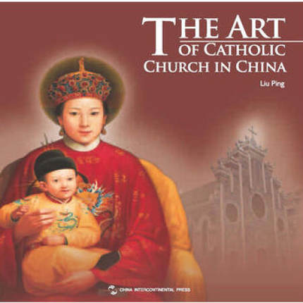 The Art Of Catholic Church In China  Language English Keep On Lifelong Learning As Long As You Live Knowledge Is Priceless-421