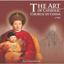 the Art of Catholic Church in China  Language English Keep on Lifelong learning as long you live knowledge is priceless-421